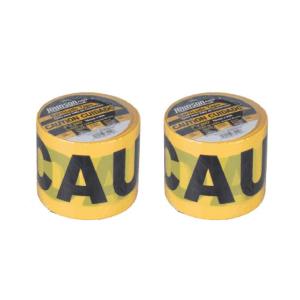 double caution tape e1618785897919